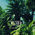 DJ YANATAKE Calvin Harris『Slide ft. Frank Ocean & Migos』を語る