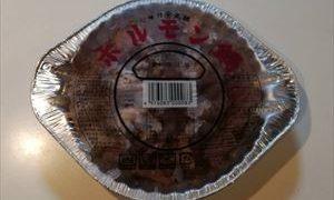サイプレス上野 ナガラ食品 冷凍ホルモン鍋を語る