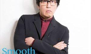 岡村靖幸 ディーン・フジオカからの質問に回答する