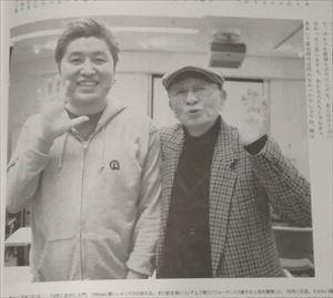 志生野温夫の画像 p1_14