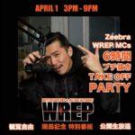渡辺志保 日本初ヒップホップ専門ラジオ『WREP』開局を語る