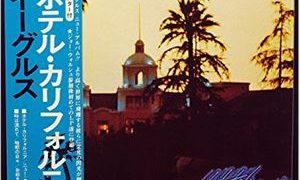 星野源とtofubeats Eagles『Hotel California』のイントロを語る