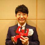 星野源 第54回ギャラクシー賞授賞式とお祝い金2万円を語る