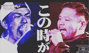 サイプレス上野 漢 a.k.a GAMI VS 晋平太を語る