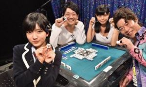 ハライチ岩井 NMB48 須藤凛々花の麻雀の腕前を語る