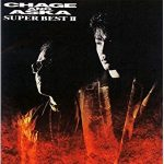 星野源 CHAGE and ASKA『WALK』を語る