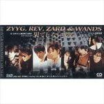 プチ鹿島 ZYYG,REV,ZARD&WANDS ft. 長嶋茂雄『果てしない夢を』を語る