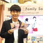 星野源 レコード・CDショップへの感謝の思いを語る