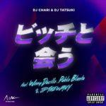 DJ YANATAKEとDJ NOBU a.k.a. BOMBRUSH『ビッチと会う』を語る