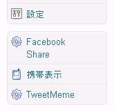 facebookshare002