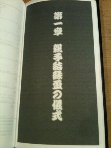 ninkyo_sakaduki009