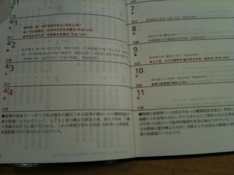 ninkyo_sakaduki011