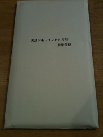 ninkyo_sakaduki015
