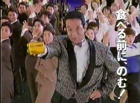 [食べる前に飲む] 田中邦衛 大正漢方胃腸薬 年末CMのダンスがスゴイ!
