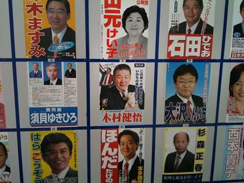 元新日本プロレス 木村健悟の選...