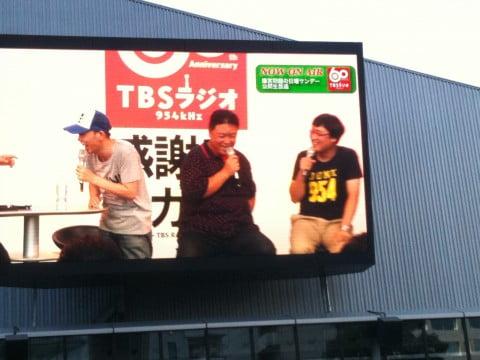 TBSラジオ 感謝deサカス