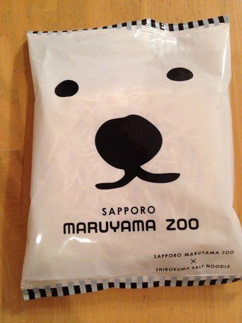 マツコ・デラックス絶賛!円山動物園 白くま塩ラーメンを食べてみた