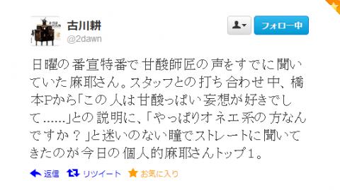 高橋芳朗ゲイ疑惑