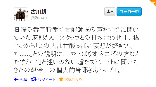 高橋芳朗×小林麻耶 ザ・トップ5リターンズ金曜日まとめ