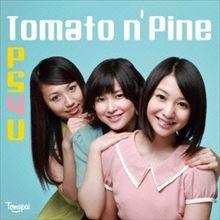 宇多丸 Tomato n'Pine突然の散開を語る