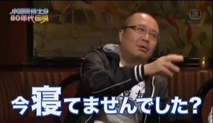 杉作J太郎 今寝てませんでした?