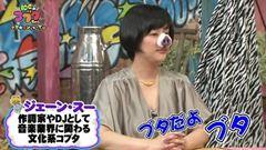 ジェーン・スー出演TV 10匹のコブタちゃん 動画+本人コメント
