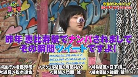 ジェーン・スー リセットソング鈴木祥子『まだ30代の女』
