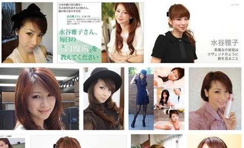 画像検索 美魔女 水谷雅子