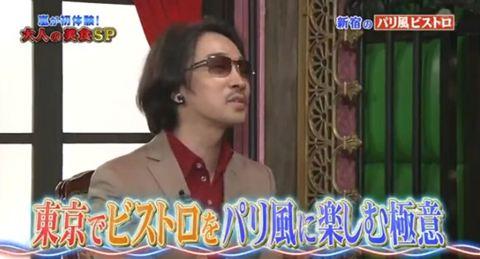 菊地成孔 東京でビストロをパリ風に楽しむ極意