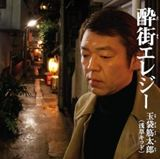 玉袋筋太郎 息子トニーとライムスター パシフィコ横浜ライブを鑑賞する
