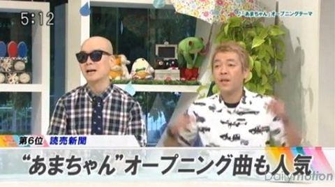 宇多丸 玉袋筋太郎 あまちゃん 紅白歌合戦出場プランを予想する