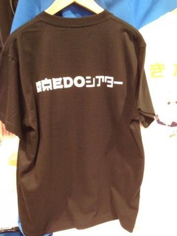 アメ横女学園 東京EDOシアターTシャツ
