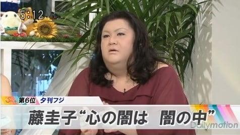マツコ・デラックス 故・藤圭子を語る