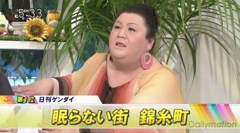 マツコ・デラックスが語る 錦糸町の魅力