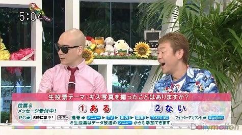 宇多丸 玉袋筋太郎 あまちゃん有村架純 岡本圭人キス写真フライデーを語る