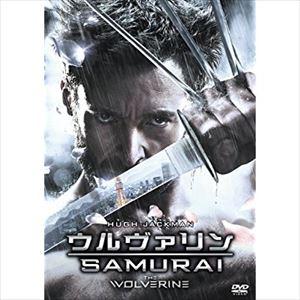 町山智浩『ウルヴァリン:SAMURAI』を語る