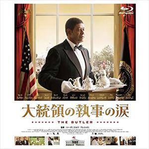町山智浩『大統領の執事の涙』を語る