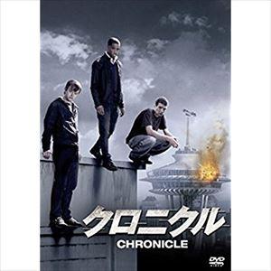 山里亮太 町山智浩に映画『クロニクル』の感想を伝える