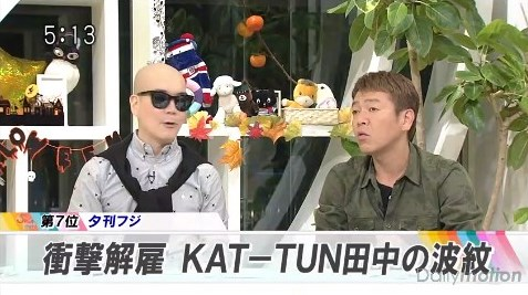 宇多丸 玉袋筋太郎 KAT-TUN田中聖 ジャニーズ事務所衝撃解雇を語る