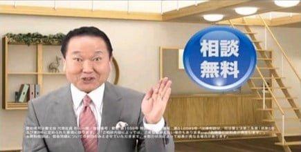 明石家さんま 和田アキ子と一緒に板東英二復帰の相談を受ける