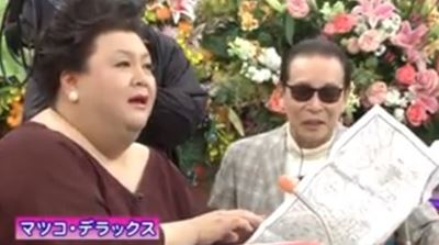 タモリとマツコ・デラックス 東京の東側・東京右半分を語り合う
