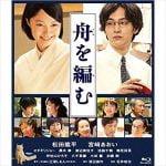 宇多丸 アカデミー賞2014と日本アカデミー賞を語る