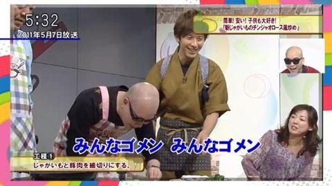 5時に夢中! 宇多丸料理コーナー