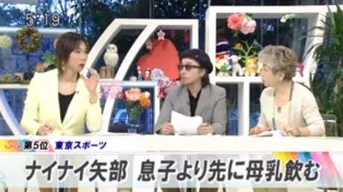 菊地成孔とミッツ・マングローブ 5時に夢中!で歌舞伎町を語る