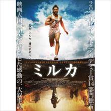 武井壮 インド映画に出演するため1万円借りて単身インドに行った話