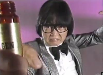 宇多丸 玉袋筋太郎が語る 芸能界最強の男 大木凡人伝説