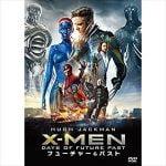 町山智浩 X-MEN:フューチャー&パスト X-MEN誕生の時代背景を語る
