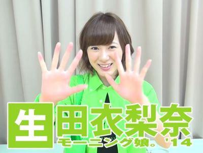 吉田豪 モーニング娘。14 生田衣梨奈生誕イベントにゲスト参加した話