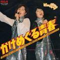 志生野温夫が語る 女子プロレスラーがリング上で歌い始めた理由