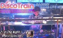 藤井隆 MXテレビ『Disco Train』出演への熱い思いを語る